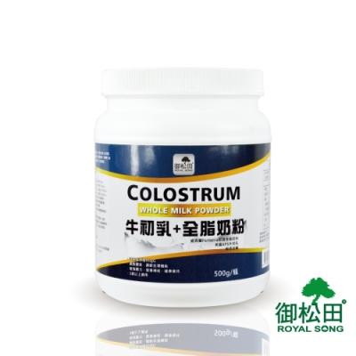 御松田-牛初乳即溶全脂奶粉(500g/瓶)-1瓶