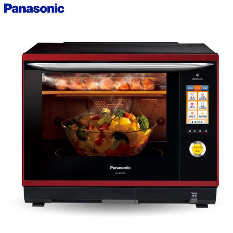 Panasonic國際牌 32L蒸烘烤微波爐NN-BS1000