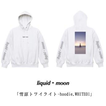 「雪原トワイライト-hoodie. WHITE01」