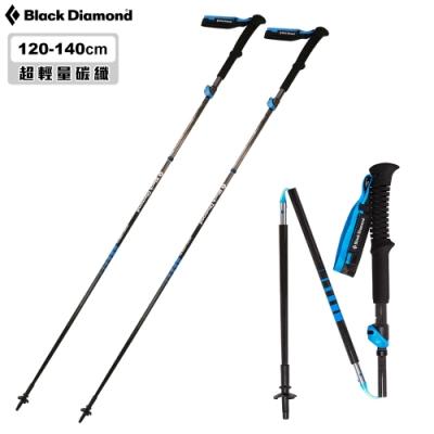 【Black Diamond】 FLZ超輕量碳纖登山杖112204一組兩支【120-140cm】