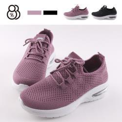 【88%】休閒鞋-舒適減震氣墊鞋底 編織鞋面 簡約百搭款 運動風休閒鞋