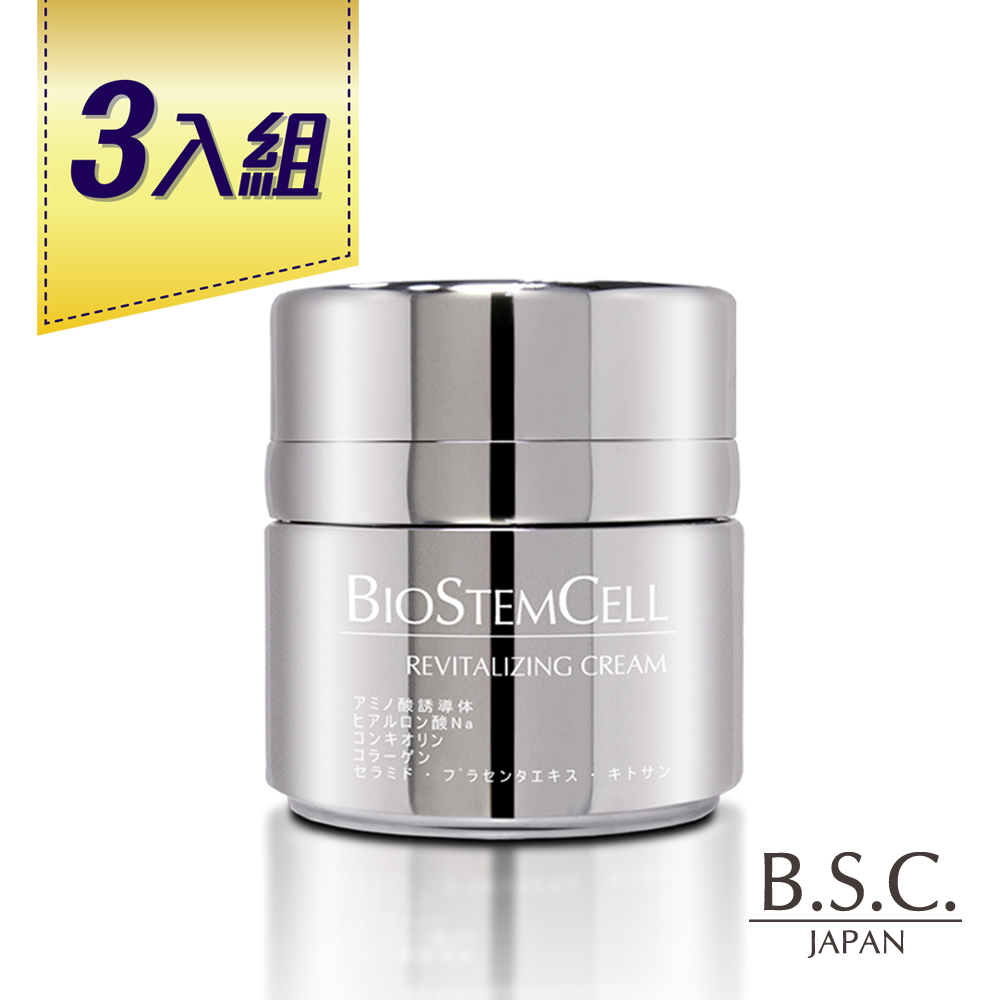 BSC 賦活能量修護乳霜(3入組)
