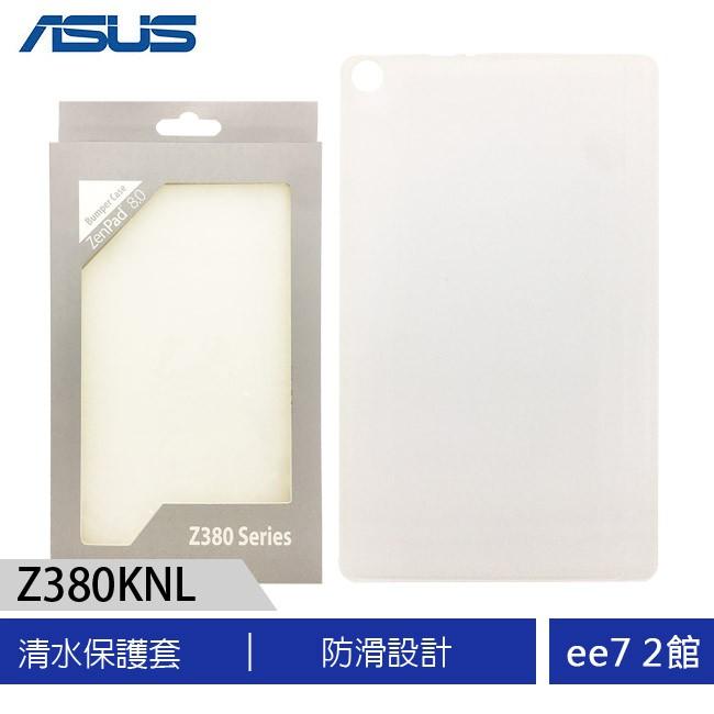 ASUS ZenPad 8.0 (Z380KNL) 清水透明保護套 [ee7-2]