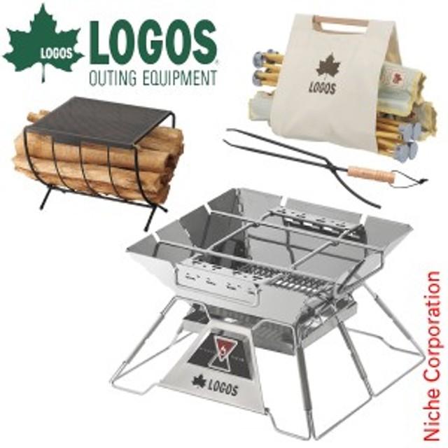 ロゴス The ピラミッドTAKIBI M & 焚き火 3点セット LOGOS [ R14AI028 ] キャンプ 焚火 アウトドア バーベキュー 外 BBQ たき火 グリル