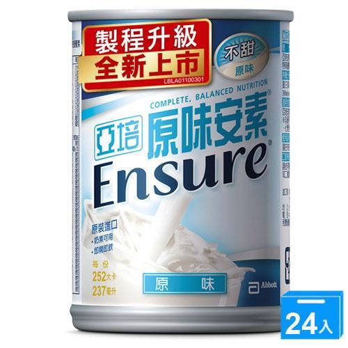亞培安素原味237ml X24入/箱【愛買】
