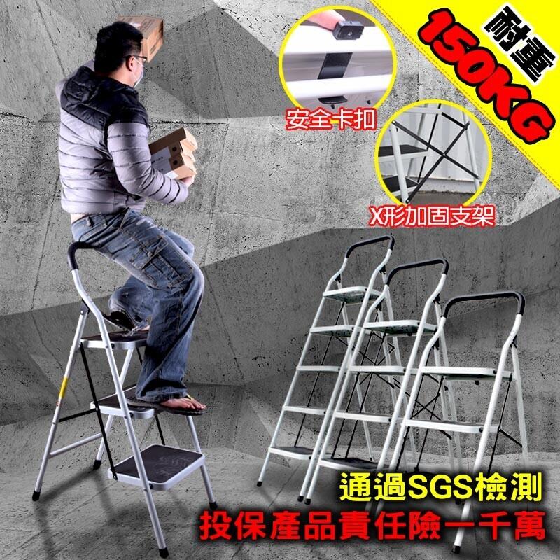 四階 鐵製家用梯4階梯 鐵梯 安全摺疊梯 折疊 馬椅梯 防滑梯 梯子 樓梯椅 室內梯