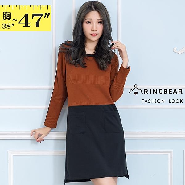 長袖洋裝--優雅氣質風拼接長袖貼式雙口袋長短下襬剪接連身裙(黑L-3L)-A333眼圈熊中大尺碼