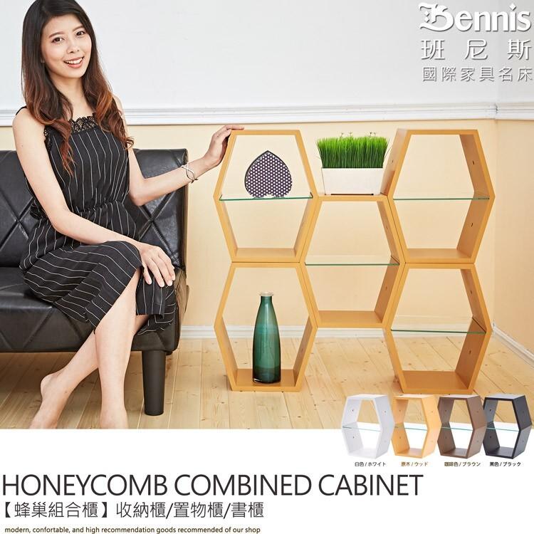 ※可收納、可移動、獨特的創意設計,日本樂天最熱賣的收納款式之一。 商品規格 品名:【蜂巢組合櫃】收納櫃(送玻璃隔層) 尺寸:寬32cm *深20cm * 高40cm/單個 材質 :MDF + NC塗裝