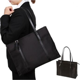 ビジネスバッグ A4 レディース リクルートバッグ ビジネスバック リクルートバック フォーマル バッグ バック かばん カバン スーツ 仕事用 鞄 通販/正規品が激