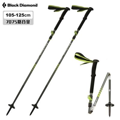 【Black Diamond】Flz環形滑扣登山杖112211 一組兩支【105-125cm】
