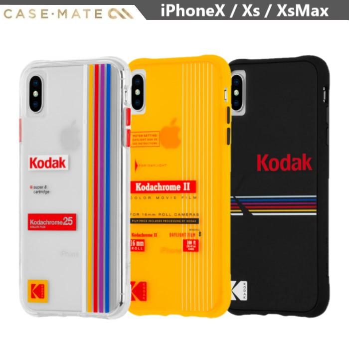 """美國Case-Mate iPhone Xs Max (6.5"""") Kodak 柯達聯名款強悍防摔手機保護殼"""