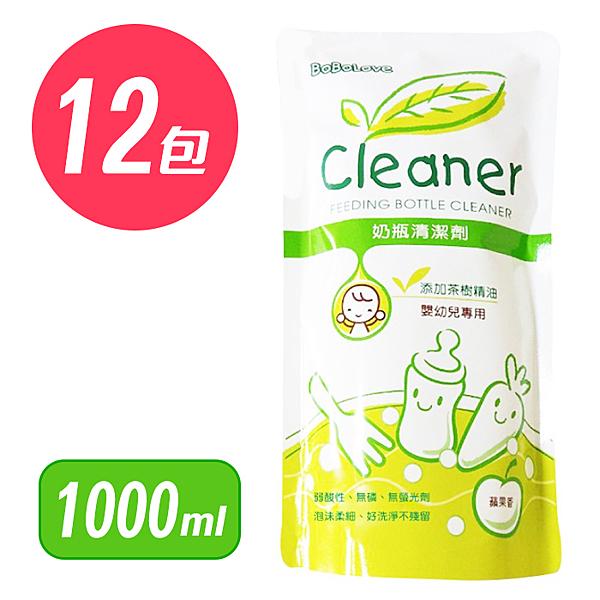 寶寶樂 bobolove 奶瓶蔬果清潔劑 1000ml 12入 補充包 清潔液 茶樹精油 0234 洗潔精 箱購