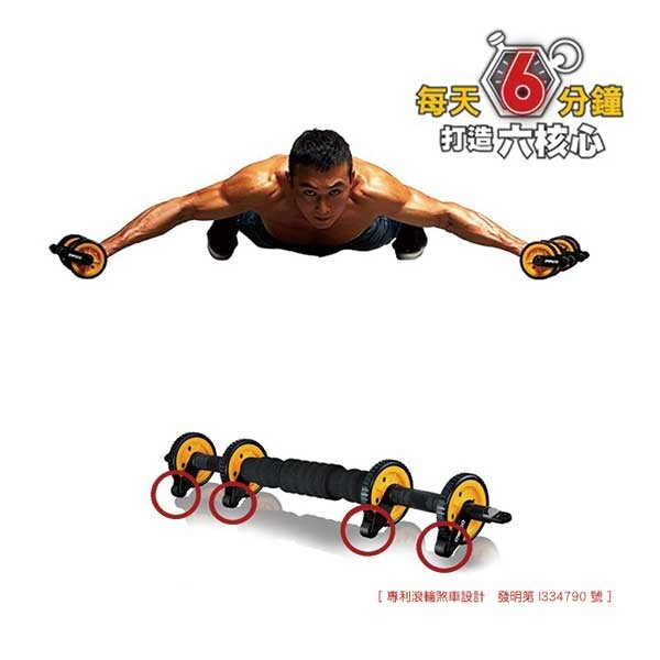 贈背帶岱宇 超輪+背帶 優惠組 健身器材 運動器材 握力器 伏地挺身