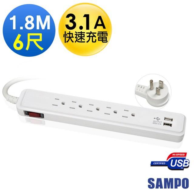 SAMPO 聲寶3孔5座單切6尺3.1A雙USB延長線 (1.8M) EL-U15R6U3