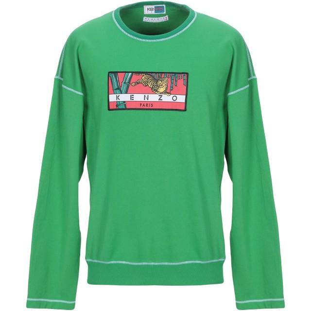 《セール開催中》KENZO メンズ スウェットシャツ グリーン M コットン 100% / ポリウレタン / ポリエステル