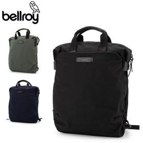 【あすつく】ベルロイ Bellroy バックパック デュオ トートパック Duo Totepack 15L リュック トートバック メンズ