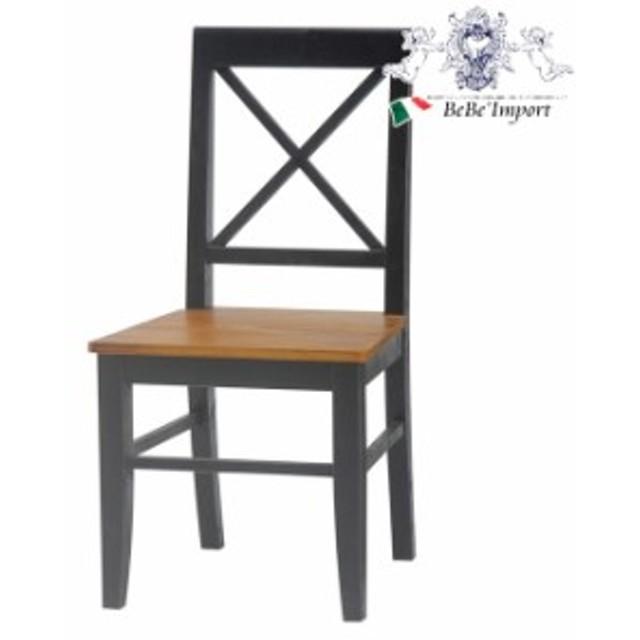 BROCANTE ブロカント チェア BK  椅子 イス フレンチカントリー ナチュラル シャビーシック ブラック 黒 かわいい おしゃれ