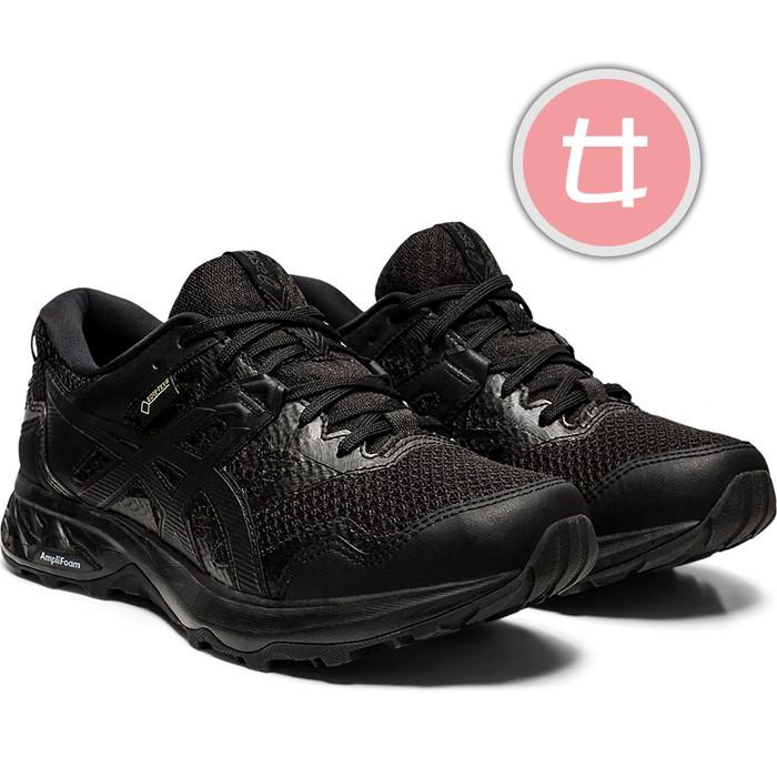 ASICS 防水透氣 女越野慢跑鞋 GEL-SONOMA 5 G-TX 黑 1012A567-001 贈1襪 20SS