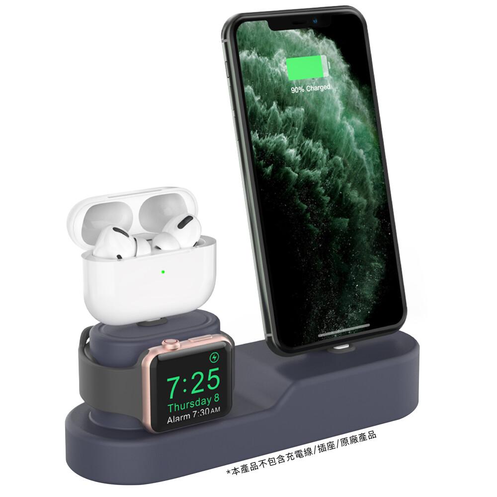 AHAStyle AirPods iPhone Apple Watch 三合一充電底座