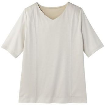 【レディース大きいサイズ】 2枚仕立てVネックTシャツ ■カラー:ペールグレー ■サイズ:5L+(F・Gカップ相当対応),6L+(F・Gカップ相当対応),L,LL,3L,4L,5L,6L,L+(F・Gカップ相当対応),LL+(F・Gカップ相当対応),3L+(F・Gカップ相当対応),4L+(F・Gカップ相当対応)