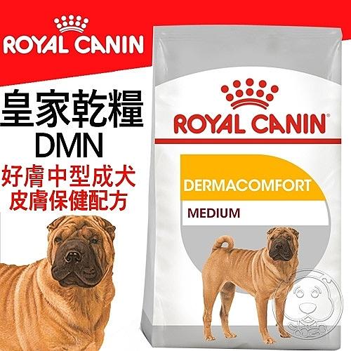 【培菓寵物48H出貨】CCN 法國新皇家《好膚中型成犬DMM》10KG
