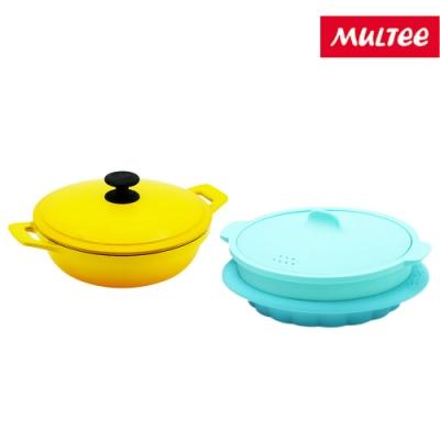 MULTEE摩堤 24cm媽媽鍋+24cm微波烤箱蒸籠3件組