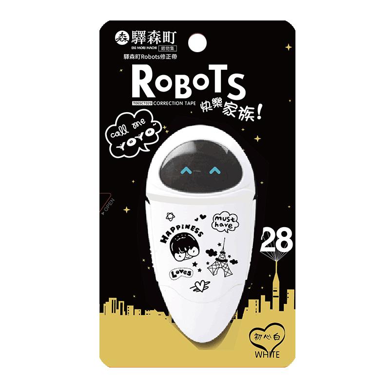 驛森町Robots修正帶 5mm*8M