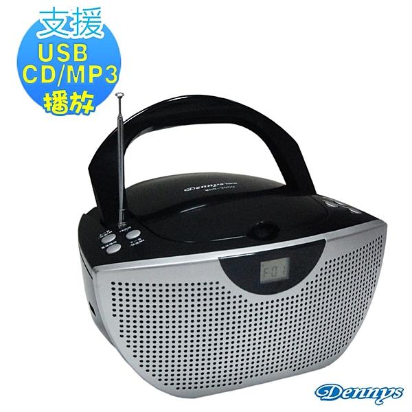 Dennys 手提CD音響 MCD-305U