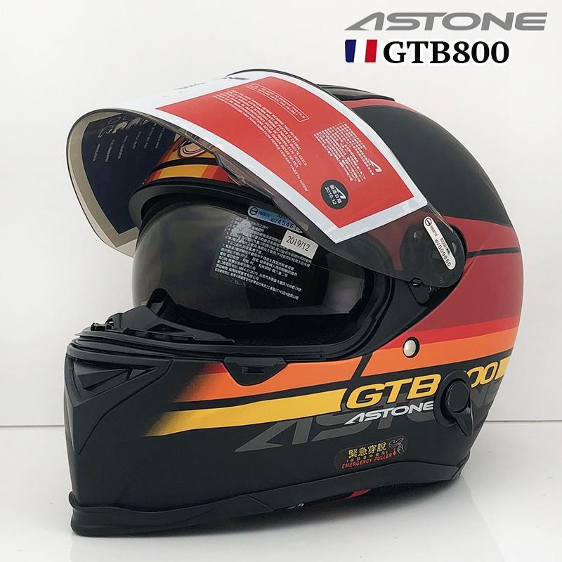 ASTONE 全罩安全帽 GTB-800 GTB800 AO12 消光黑紅 全罩式 內墨鏡 雙鏡片 雙D扣 輕量化