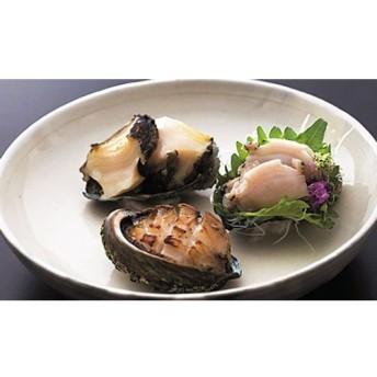 あわび詰合せ 5個入 SW010-791 食品・調味料 食品・惣菜 冷凍食品 au WALLET Market