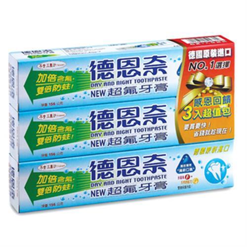 德恩奈 超氟牙膏(156gX3支/組)[大買家]