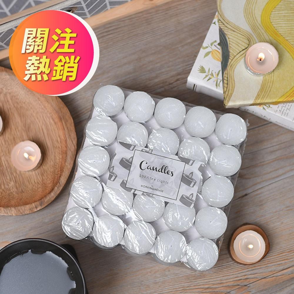 【生活工場】超值100入鋁殼蠟燭