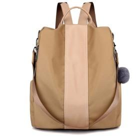 多機能女性用カジュアルバックパックファッショントラベルワイルドバックパックティーンエイジャー学生盗難防止バッグ