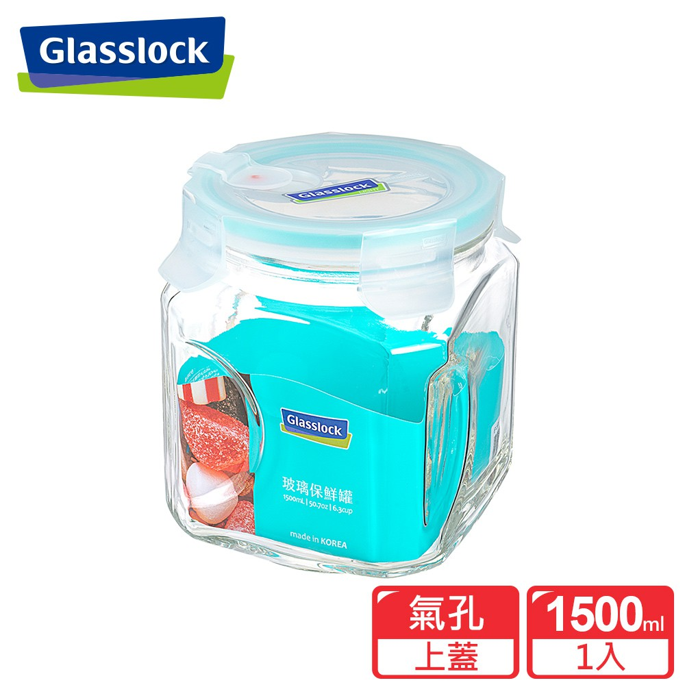 Glasslock 氣孔式上蓋玻璃保鮮罐 - 1500ml