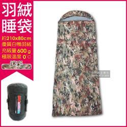 LMR-信封式防潑水白鴨羽絨睡袋-迷彩款(羽毛充絨量600g適合溫度0-10℃)