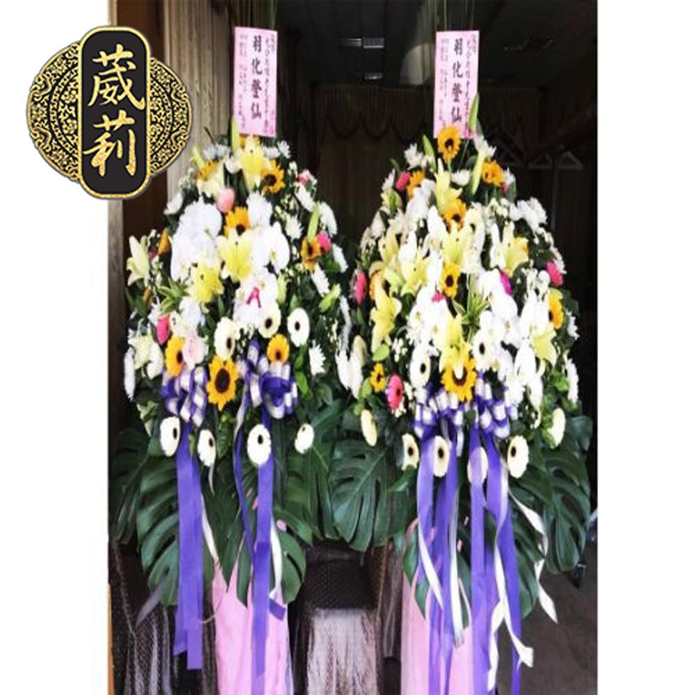 【葳莉】喪禮告別式、追思悼念 致喪 藝術花籃 (一對) 24小時服務/快速到貨 Z006