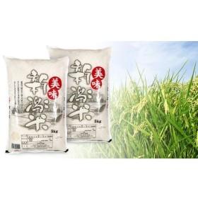 【送料込み】自然に恵まれた環境で収穫された新潟県のお米をブレンド。毎日の食卓で召し上がれ《令和元年産 美味 新潟米 (新潟県産)5kg×2袋 計10kg》 食品・調味料 産直・お取り寄せグルメ お米・雑穀・モチ au WALLET Market