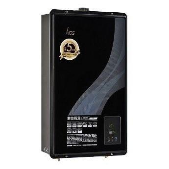 和成HCG 智慧水量數位恆溫20L強制排氣熱水器 GH2055