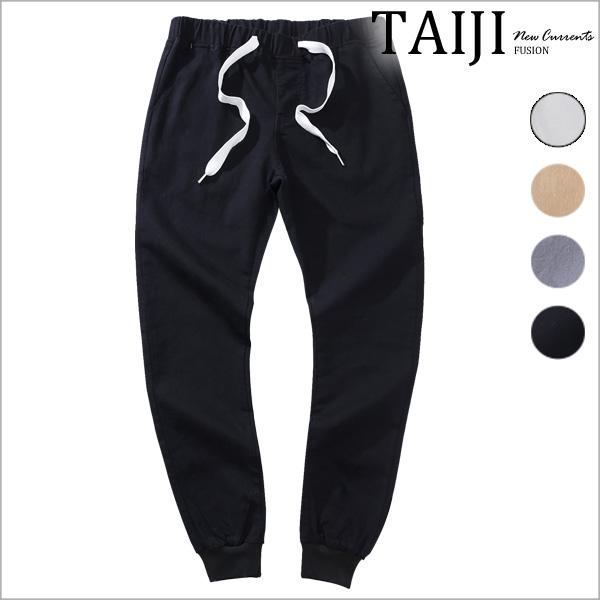 大尺碼縮口褲‧素面基本款抽繩縮口褲‧四色‧加大尺碼【NSK4203】-TAIJI-