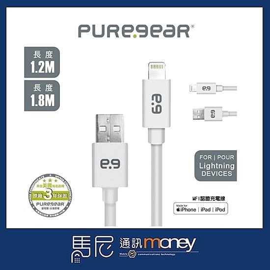 (免運)美國 PureGear 普格爾 MFI認證-充電傳輸線 FOR Apple Lightning(1.8m)/傳輸線/充電線【馬尼】