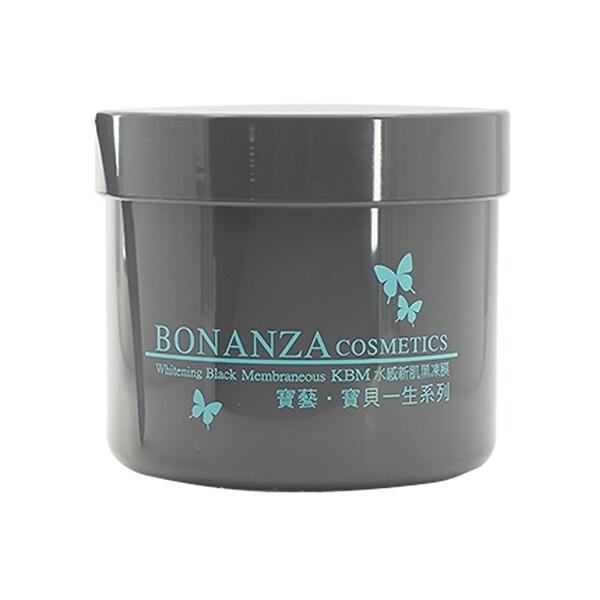 bonanza寶藝~水感新肌黑凍膜550g皮脂調理/淨白 冷敷劑黑面膜  面膜/凍膜/泥膜