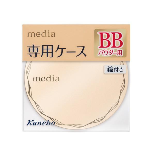 媚點 BB蜜粉專用粉盒【康是美】