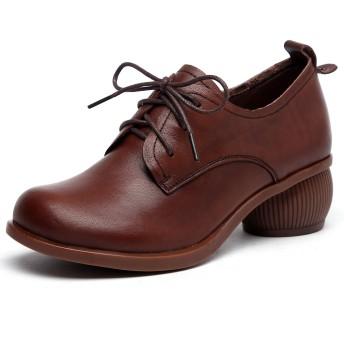 [Maysky] パンプス レースアップ 太いヒール 履きやすい ソフトクッション 靴 軽量 仕事 レザー レディース (245, ブラウン)