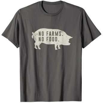 ットンTシャツ農場なし食糧支援なし地元の農家の豚