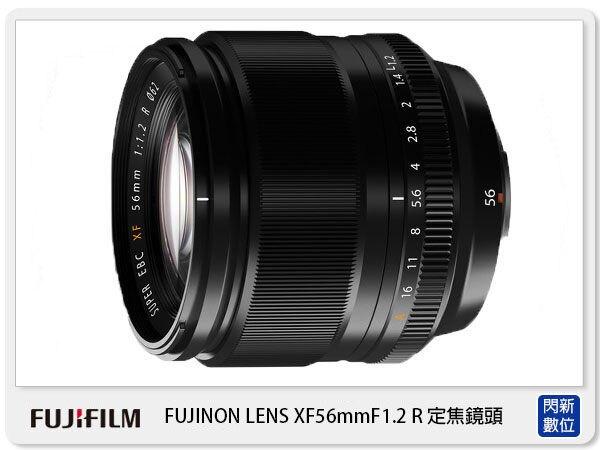 【銀行刷卡金+樂天點數回饋】FUJIFILM 富士 XF 56mm F1.2 R (56 1.2,平輸一年保固) 適XH1/XT3/XT30