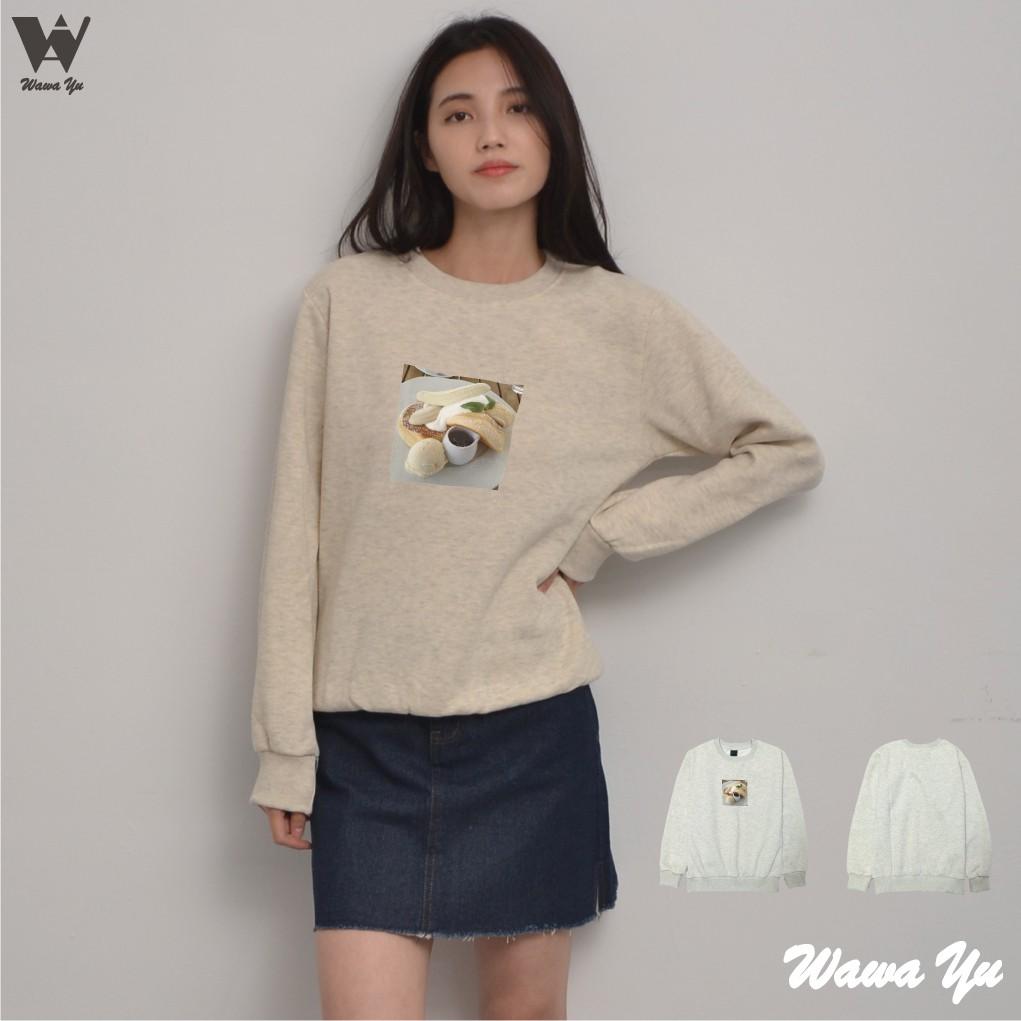大學T-不起毛-厚棉長袖圓領上衣-女版-香蕉鬆餅 (尺碼S-2XL) Wawa Yu品牌服飾