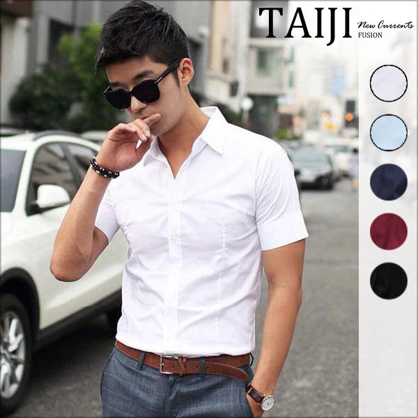 大尺碼短袖襯衫‧精湛車線款純色全素面百搭短袖襯衫‧五色‧加大尺碼【NTJB288】-TAIJI