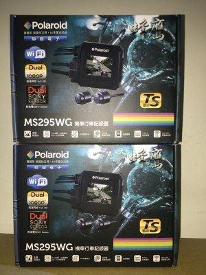 【現貨/贈32G】【Polaroid 寶麗萊 MS295WG 蜂鷹】【前後Sony雙鏡頭】1080P WIFI 機車行車紀錄器
