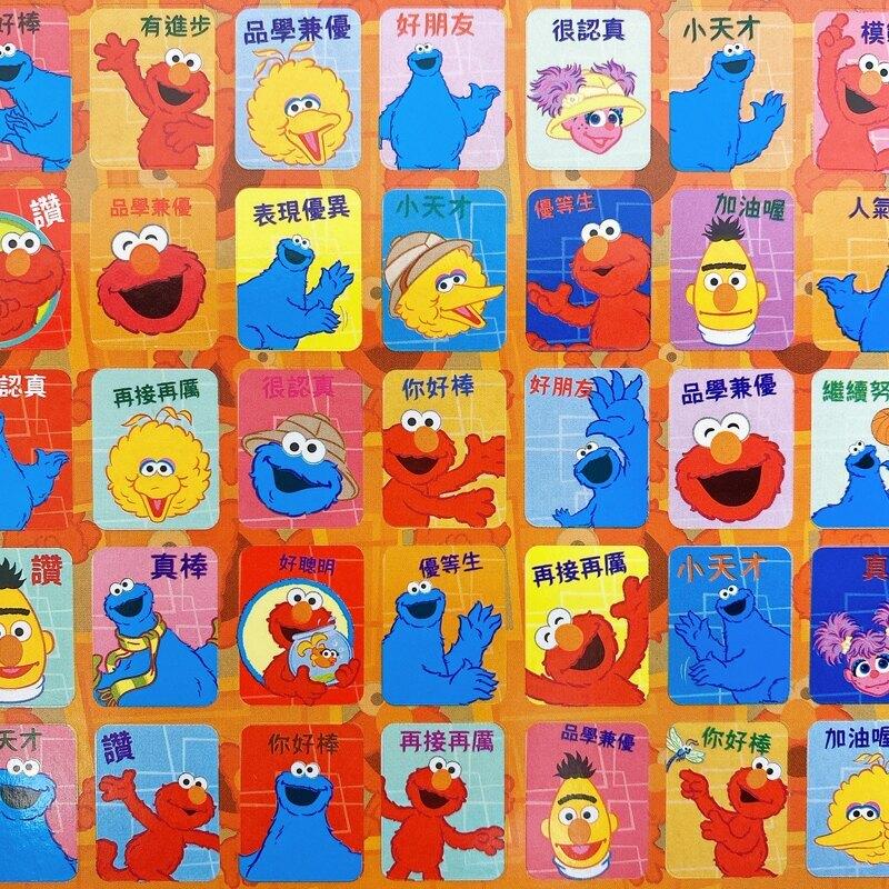 芝麻街貼紙 百格獎勵貼紙 /一包12大張入(定20) Sesame Street 美國卡通貼紙 Q版貼紙 小朋友兒童獎勵貼紙 正版授權 MIT製