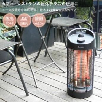 業務用屋外防水ヒーター サラマンダーヒーター(大型タイプ足元ヒーター)